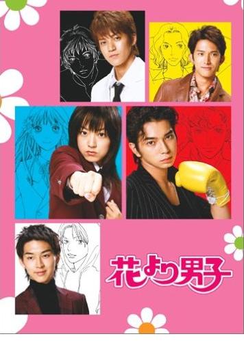 'boys over flowers' versi jepang