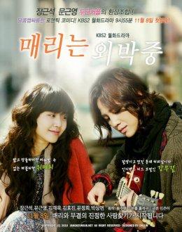 Moon Geun Young & Jang Geun Suk