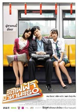 poster filmnya udah bikin senyum :)