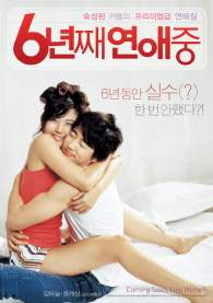 Kim Ha Neul dan Yoon Kye Sang