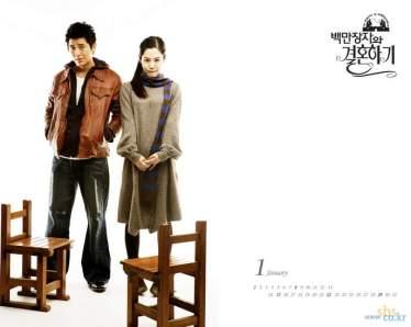Ko Soo dan Kim Hyun Joo