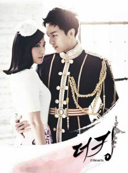 The King 2 Hearts promotional poster